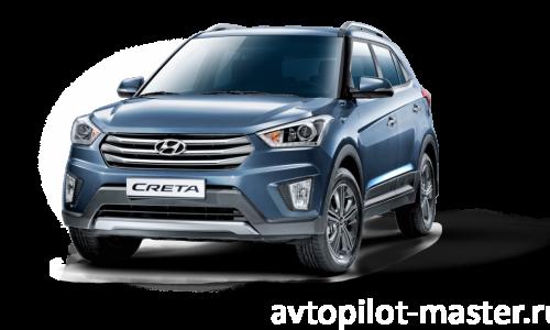 Hyundai Creta Car rental Mauritius